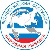 """2 марта наша компания принимает участие в очередном всероссийском фестивале """"Народная рыбалка""""."""